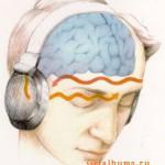 Audio narkotici ili psy oružije #1