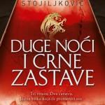 Prst gore za Dejana Stojiljkovića