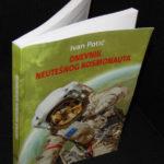 Promocija romana Dnevnik neutešnog kosmonauta