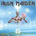 Jubilarni albumi, 30 godina od izdavanja (1988)
