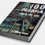 100 PESAMA, nova knjiga u najavi
