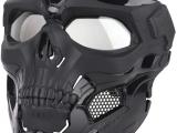 Maske 04