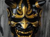Maske 11