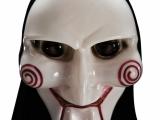 Maske 28