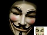 Maske 29